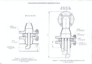 пробозаборное устройство трубчатого типа