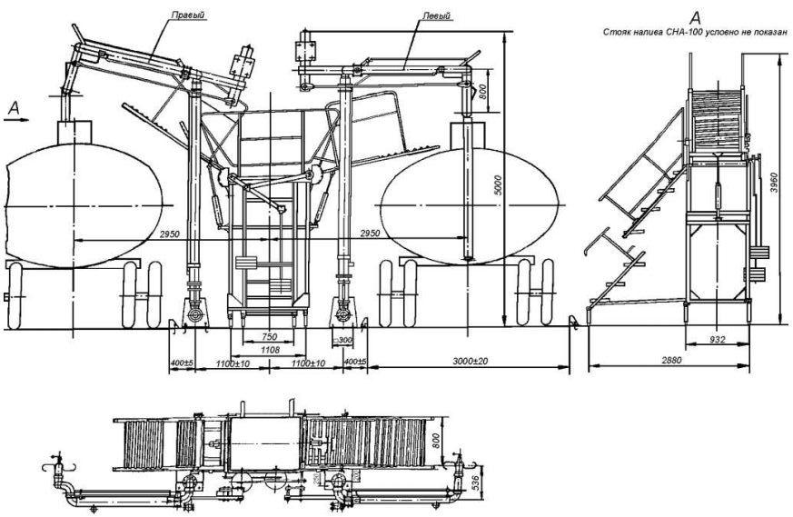 Общий вид стояка налива СНА-100